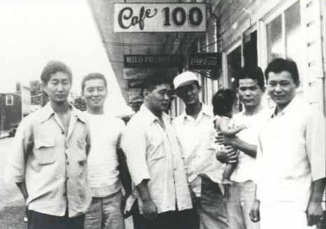 Cafe 100, 1946